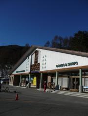 富士見パノラマ_convert_20091225123418