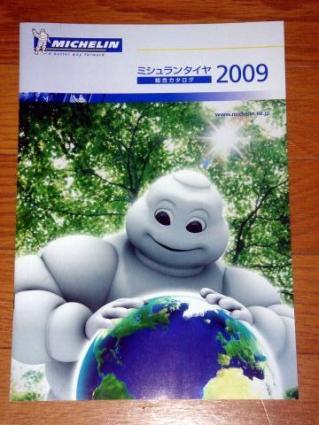 20100115_01