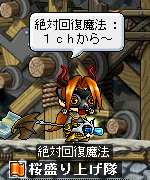 1ch.png