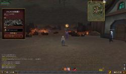 EverQuest2-2012-03-19-21-32.jpg