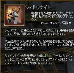 EverQuest2-2012-03-20-18-36.jpg