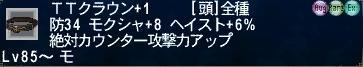 5_20110730200852.jpg