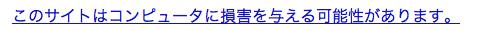 スクリーンショット(2010-08-06 18.07.45)