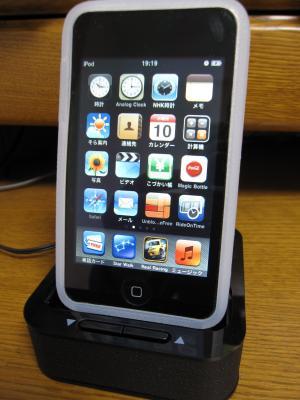iPod+touch_convert_20100310210037.jpg