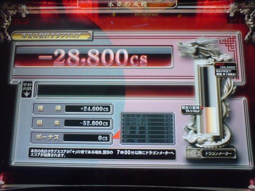 KC380032.jpg