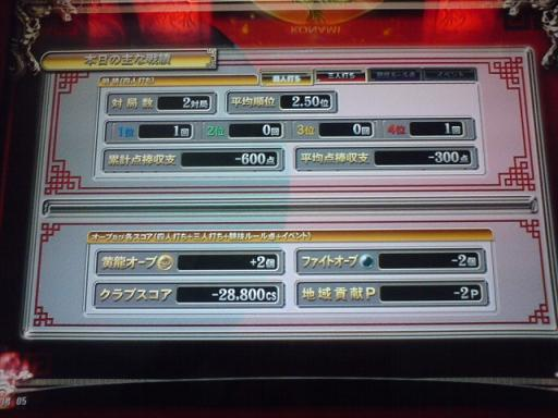 KC380033.jpg