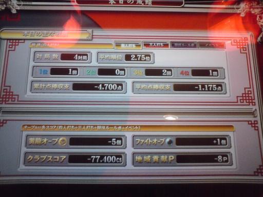KC380037.jpg