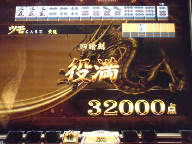 KC380040_20100408181411.jpg