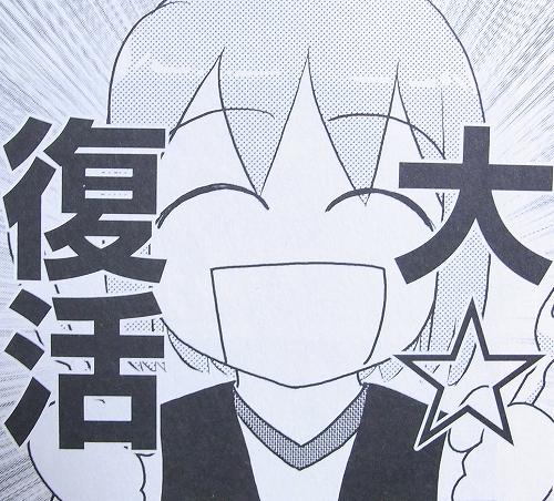 01_20100325195536.jpg
