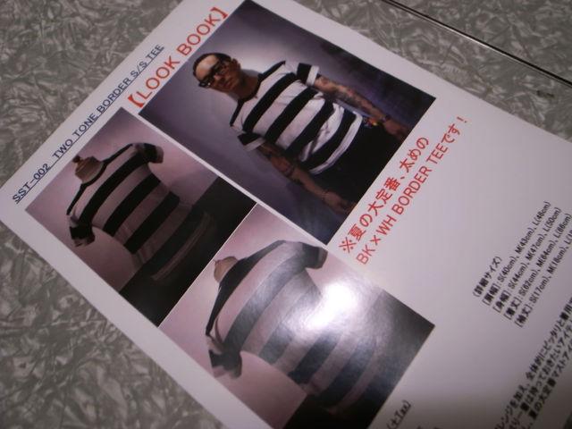 2_20100527020546.jpg