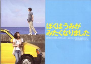 BOKUUMI_0001.jpg
