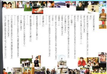 bokupannhu_0001.jpg