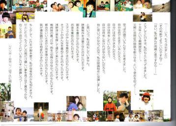 bokupannhu_0002.jpg