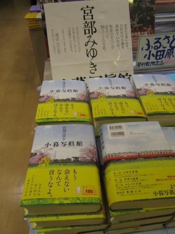 ippei_0002.jpg