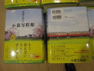 ippei_0003.jpg