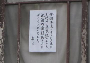 tokoya_0002.jpg