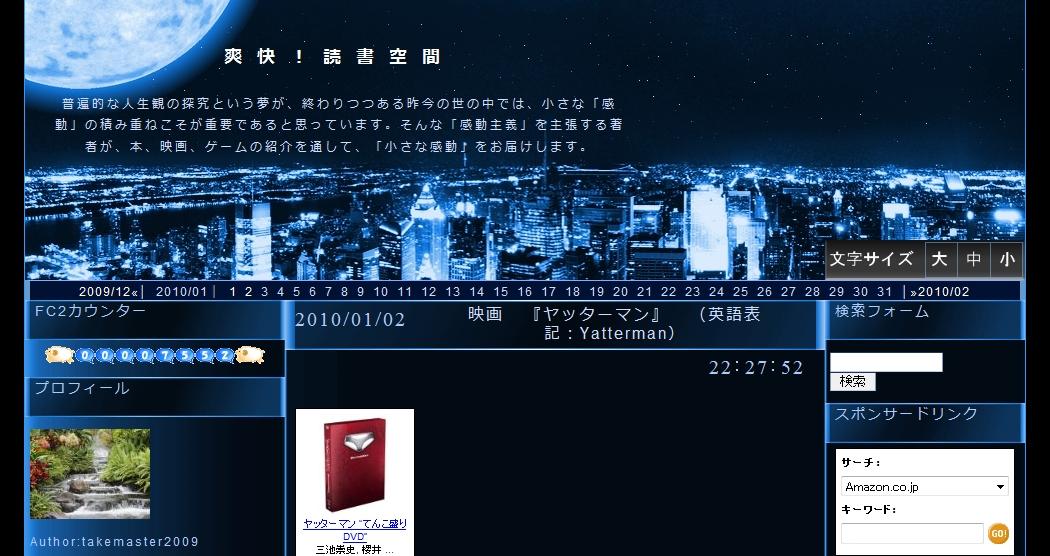アニメ壁紙サイト まとめブログ