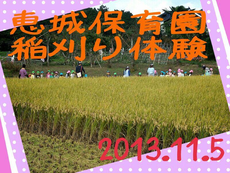 fc2_2013-11-18_22-05-27-340.jpg
