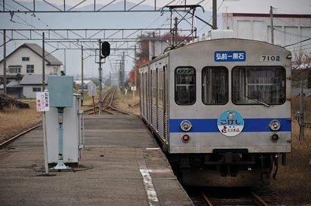 2011-11-05 #3 弘南鉄道 弘南線 ...