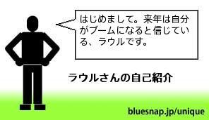 introduce.jpg
