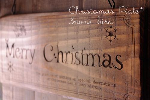 アンティーク風クリスマスプレートバード