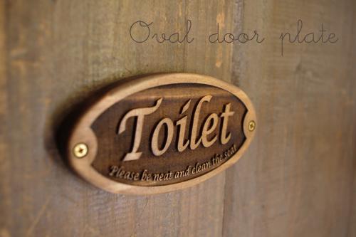アンティーク風木製ドアプレート*オーバル