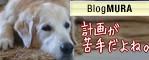 にほんブログ村 海外生活ブログ グアム情報へ