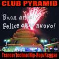 海のピラミッド▲熊本