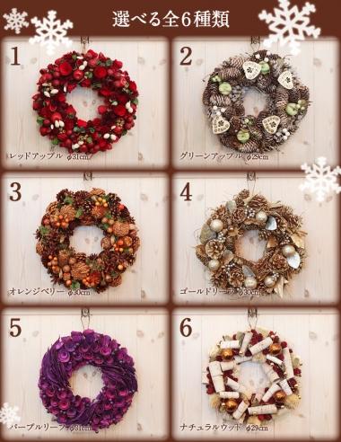 クリスマスリース[Mサイズ]2013年おすすめ画像一覧