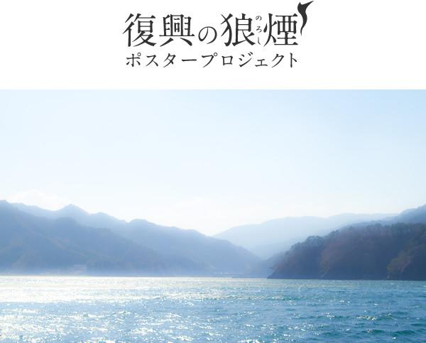 noroshimain.jpg