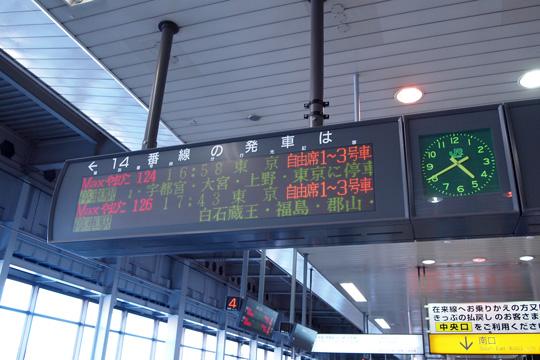 20090816_sendai-01.jpg