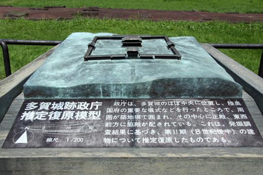 20090816_tagajo_castle-23.jpg