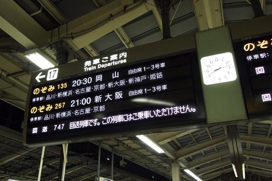 20090816_tokyo-01.jpg
