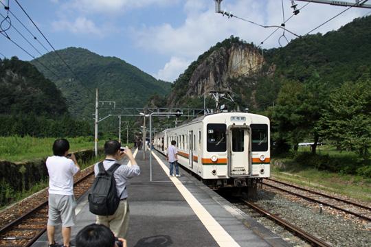 20090829_mikawa_makihara-03.jpg