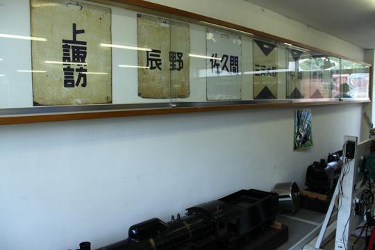20090829_sakuma_rail_park-08.jpg