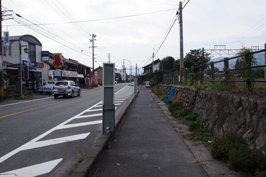 20090919_mikawa_togo-03.jpg