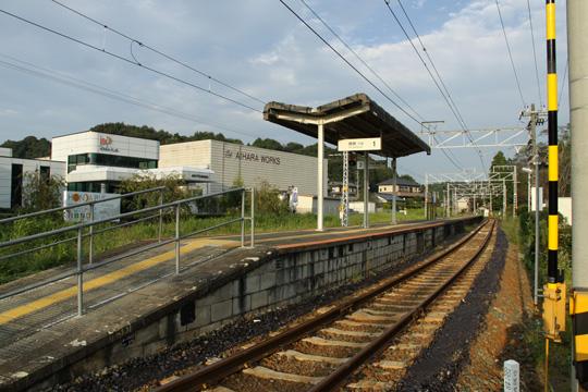 20090919_mikawa_togo-04.jpg