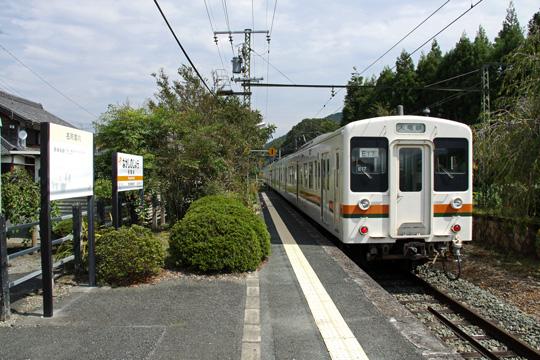 20090919_nagashinojo-02.jpg