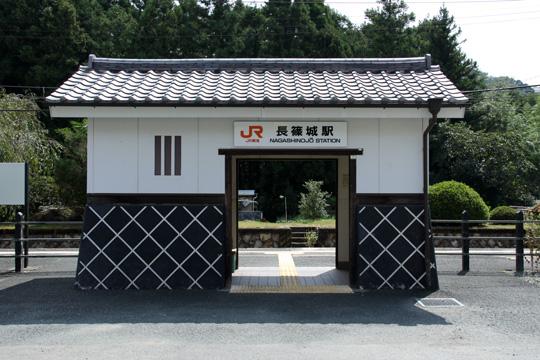 20090919_nagashinojo-04.jpg
