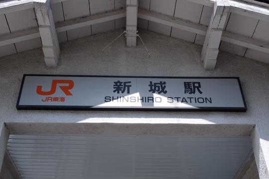 20090919_shinshiro-04.jpg