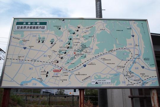 20090919_shitaragahara-04.jpg