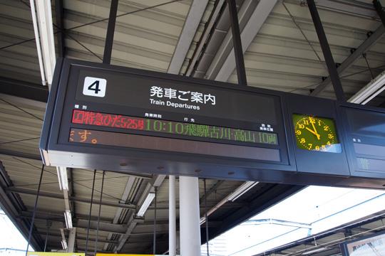 20090920_gifu-02.jpg