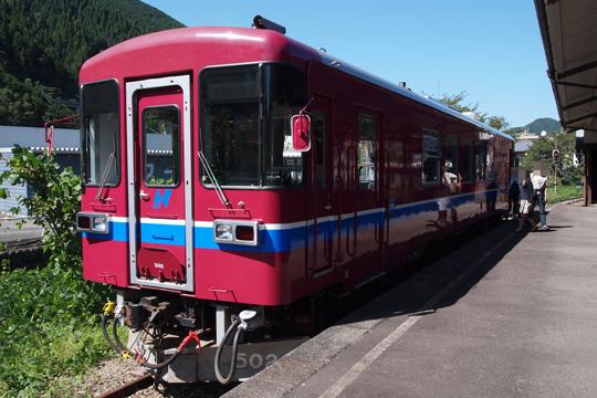 20090920_nagatetsu_nagara_5-01.jpg