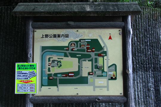 20090927_iga_ueno_castle-03.jpg