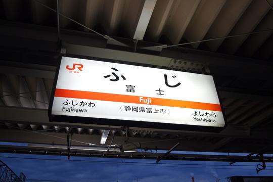 20091012_fuji-01.jpg