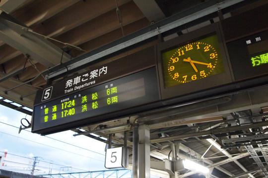 20091012_fuji-02.jpg