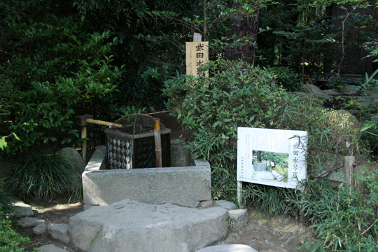 20091012_takeda_shrine-15.jpg