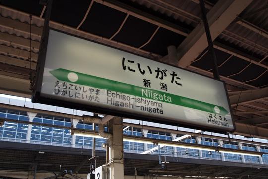 20091017_niigata-01.jpg
