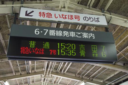 20091017_niigata-05.jpg
