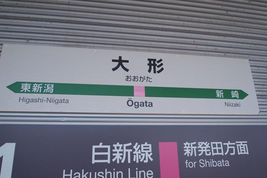 20091017_ogata-01.jpg